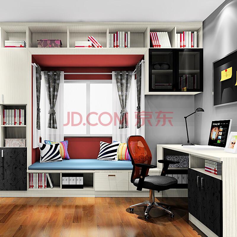 尚品宅配 书柜 书架定制 飘窗 榻榻米升降式书房 免费家具设计 书房家