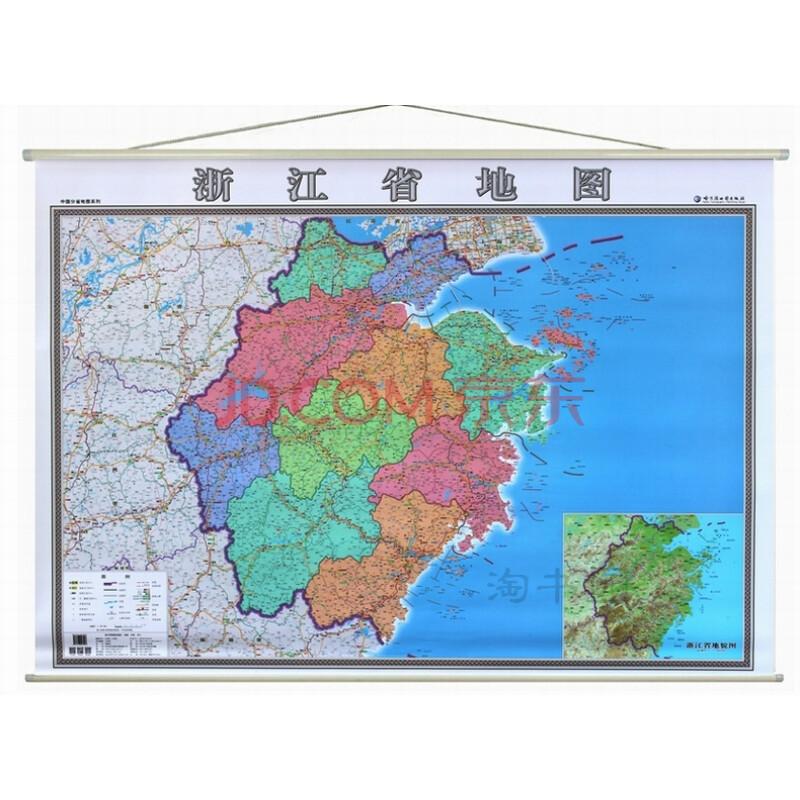 浙江省地图挂图 浙江省政区图 2014新 1.4米*1米