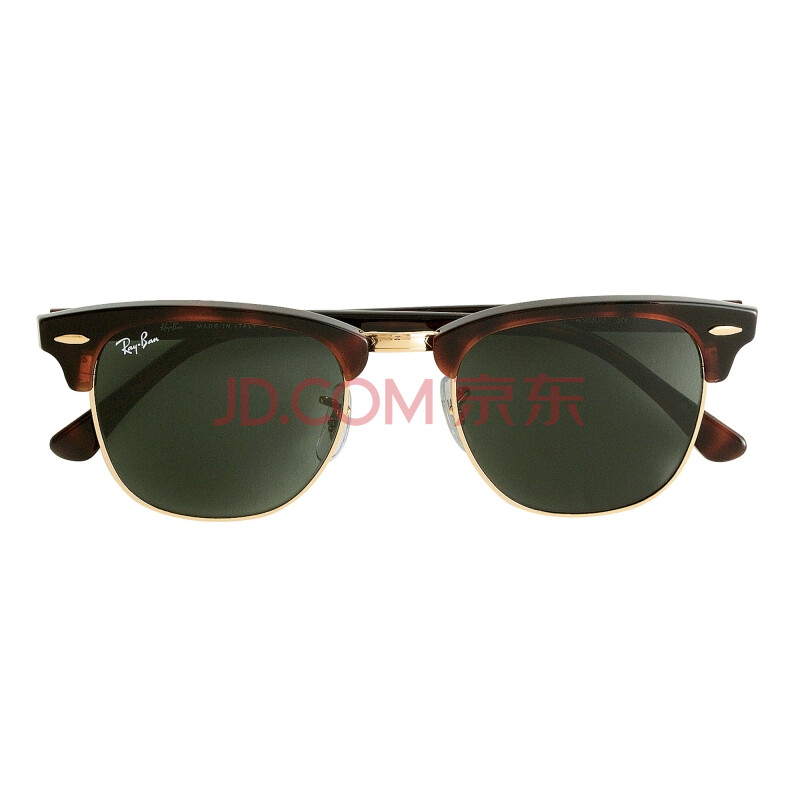 ray ban clubmaster tortoise  ray-ban clubmaster