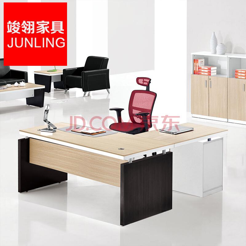 竣翎办公家具 中班桌 板式老板桌 办公桌新款时尚主管图片