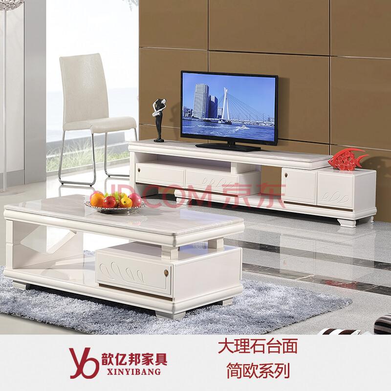 歆亿邦 简欧电视柜 大理石暖白色烤漆伸缩宜家电视柜