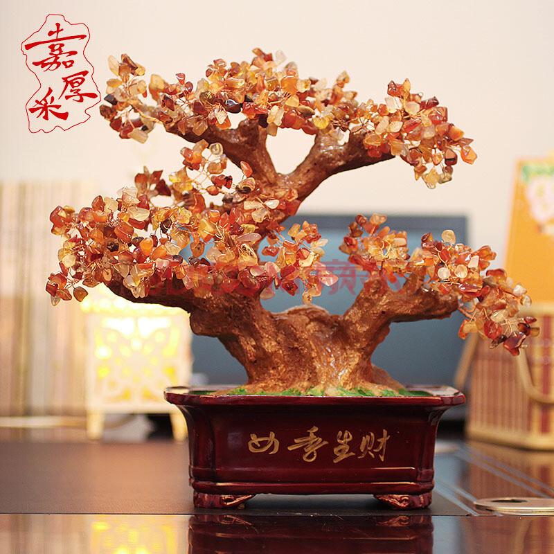 嘉厚采 天然玛瑙树 水晶树摆件 居家饰品150