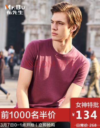 布先生短袖T恤男 2018春夏季新款纯色纯棉针织T短袖男士上衣 AT10192 橡皮红 XXL/185