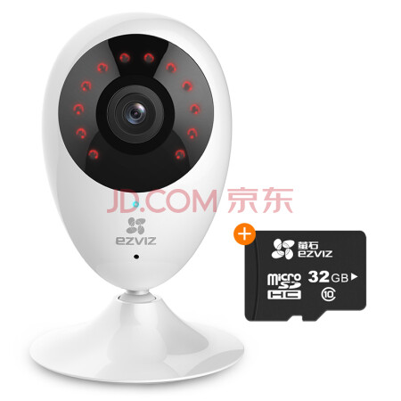 萤石(EZVIZ)C2C 1080P+32G视频监控专用卡  萤石(C2C1080P摄像头+32G专用卡)