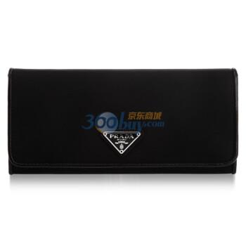 prada 普拉达女士长款黑色钱包1m1132-zpg-f0002pl