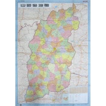 《山西省地图》【摘要