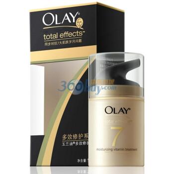 OLAY 玉兰油 多效修护霜50g+多效修护眼霜15g
