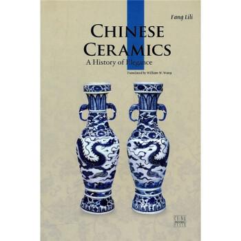 人文中国:中国陶瓷  [Chinese Ceramics] PDF版