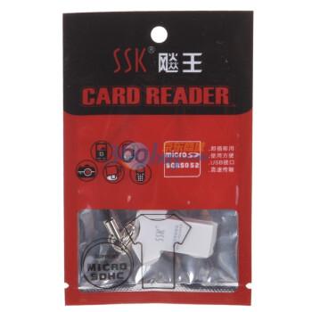 飚王(SSK)T恤型 TF卡 读卡器SCRS052(颜色随机)