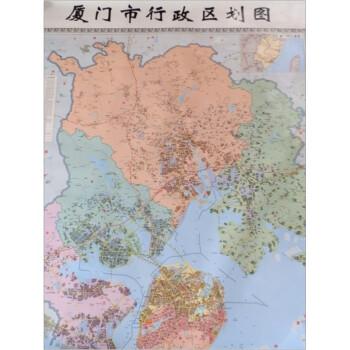 旅游/地图 分省/区域/城市地图 厦门市行政区划图