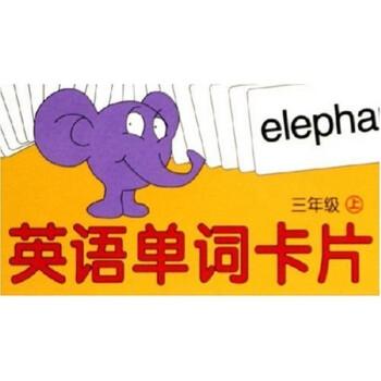 英语单词卡片 在线阅读
