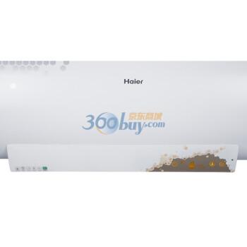 海尔3d速热热水器独有高效聚能环,采用螺旋折叠结构,使水在注入出水管