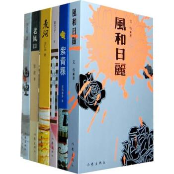 作家出版社入围第八届茅盾文学奖作品 电子书下载