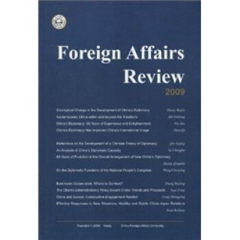 外交评论=Foreign Affairs Review:英文  [Foreign Affairs Review 2009] 下载