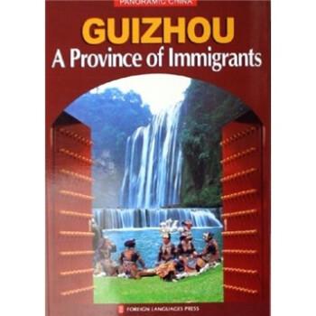 贵州:移民之州 在线下载