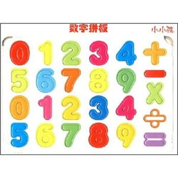 小小孩:数字拼板 [0-2岁] 电子书