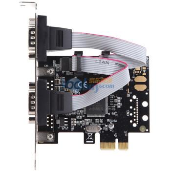 魔羯(MOGE)MC2332 PCIEx1转2路RS232扩展卡,双串口卡,更改挡板可用于小机箱,提供调制解调器控制信号