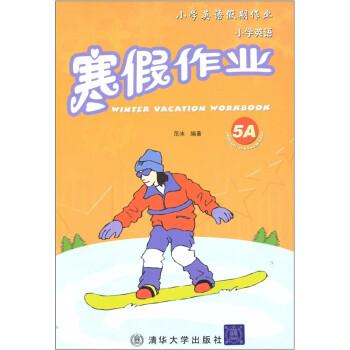 小学英语假期作业:小学英语寒假作业5A 电子版