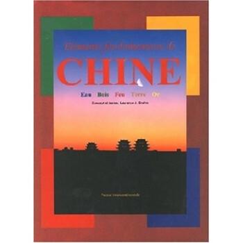 《中国》画册 电子书下载