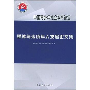 社会与人口学院_人口科学与发展论文