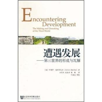 arturo escobar encountering development pdf