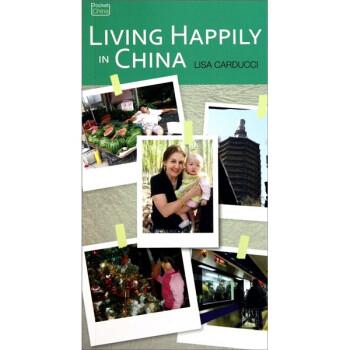 在中国快乐生活  [Living Happily in China] 下载