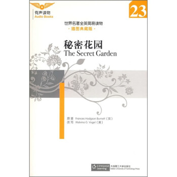 世界名著全英简易读物:秘密花园  [The Secret Garden] 在线阅读
