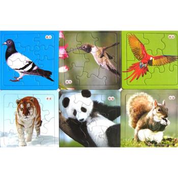 超级拼图4:陆地动物·飞行动物 [3-6岁] 下载