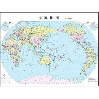 《世界地图全开图(比例尺1:36000000)(中英文