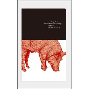动物庄园6 电子书