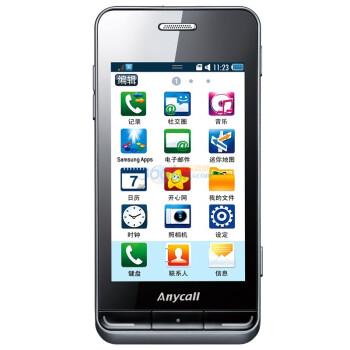 三星(SAMSUNG)S7230E 3G手机(钛灰色)WCDMA/GSM 联通定制版