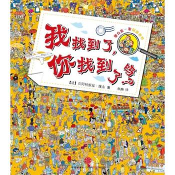 小松鼠科学童书馆:奥克莱一家周游世界 [7-14岁] 电子版下载