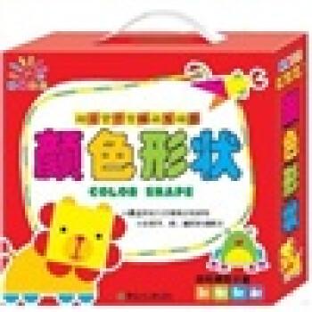 阳光宝贝全脑开发拼图:颜色形状 PDF版下载