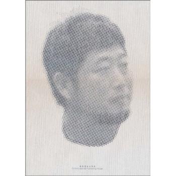 今日中国艺术家:吕顺移动的梦境 电子版下载