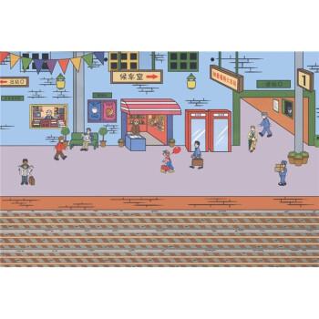 托马斯和朋友小车迷玩不够·益智磁贴挂图2:忙忙碌碌火车站 [3-6岁] 在线阅读
