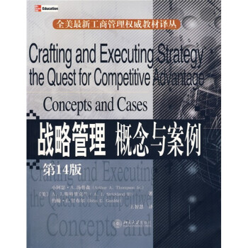 14 for Crafting and executing strategy cases