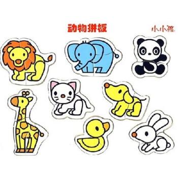 小小孩:动物拼板 [0~2岁] 电子版