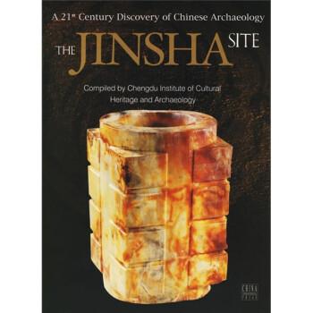 21世纪中国考古新发现:金沙 PDF电子版