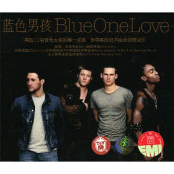 one love鼓谱