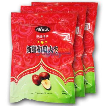 味正品 新疆和田大枣三星500g*3袋 59.9元包邮