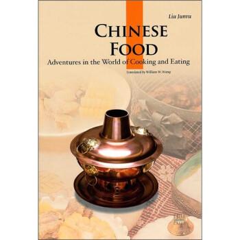 人文中国:中国饮食  [Chinese Food] 在线下载