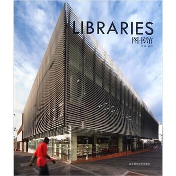 图书馆 电子书