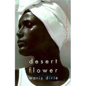 desert flower 图片 17k 350x350