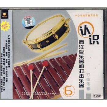 04萨克斯四重奏《月亮代表我的心》   05管乐合奏《卡门序曲》