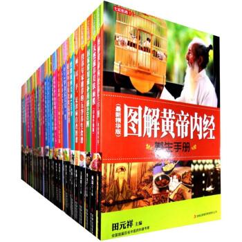 七彩生活系列 电子书