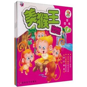 小笨熊:西游记 [7-10岁] 电子书
