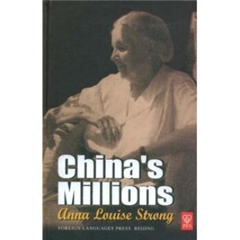 China's Millions PDF电子版