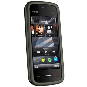 行货NOKIA诺基亚5233 GSM手机 739元包邮(降60)