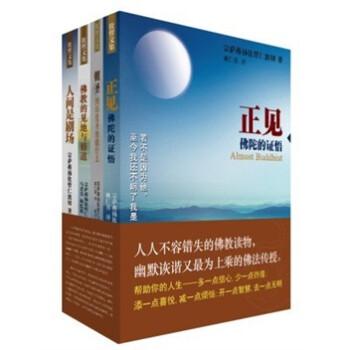 钦哲文集 PDF电子版