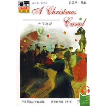Black Cat 有声名著阶梯阅读:小气财神 [3-6岁] [A Christmas Carol] 在线阅读